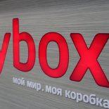 Чтоб не громыхали: В Воронеже приостановили деятельность кафе Mybox