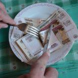 Ниже низшего предела: Прожиточный минимум в Воронежской области оказался почти самым маленьким в ЦФО