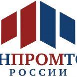 В целях защищенности: Воронежская область подпишет соглашение с Минпромторгом