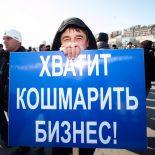 Крымом по протесту: Власти Воронежа попытаются нейтрализовать митингующих с помощью плясок и потешных боев