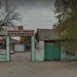 С колбасным духом: Площадку бывшего воронежского мясокомбината на ул. Ворошилова готовят под жилую застройку?