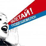 Равнение на «левый»: Риелторы рассказали, где в Воронеже самое дешевое вторичное жилье