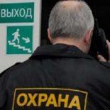 За отца в ответе: В Воронежской области депутат-директор школы потратил 100 тыс. руб. на «липовую» охрану