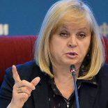 Удовлетворил: Глава Центризбиркома порадовалась отставке воронежского губернатора