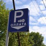 И все же в карман: Платные парковки в центре Воронежа, видимо, отдадут на откуп частникам