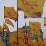 Заткнули рекламой: Кандидаты от «Патриотов России» пожаловались в ЦИК на воронежский телеканал