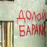 Растянуть удовольствие… или агонию?: В Воронеже программу сноса и реконструкции ветхого жилья продлили на 10 лет