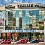 На круги своя: Во главе воронежского кинотеатра «Пролетарий» стал ресторатор Николай Шалыгин