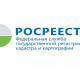 Совершенно бесплатно: Воронежцам расскажут о правах детей, связанных с недвижимостью