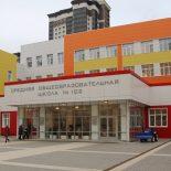 Плюс один?: Мэрия Воронежа может организовать еще один первый класс в школе № 102