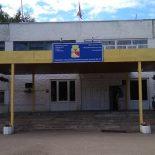 Сурово: По факту поборов в школе Воронежа возбуждено уголовное дело