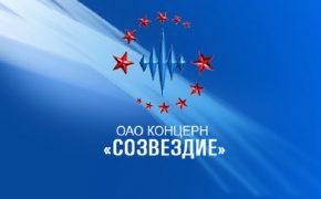 Пора на «гражданку»: Воронежский концерн «Созвездие» увяжут с «Роскосмосом»?