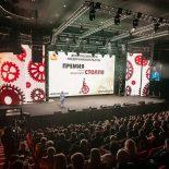Выходной – это святое: Форум Столля пройдет в Воронеже в 2018 г. раньше срока