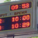 Взялись за старое: На остановки Воронежа вернутся табло с графиком движения общественного транспорта