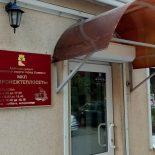 Рекомендовать улучшиться: Губернатор пожелал увидеть «Воронежтеплосеть» безубыточной