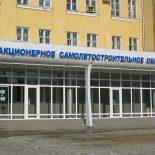 «Скользкое» дело: Воронежский авиазавод заплатит 200 тыс. руб. за травмы сотрудницы, поскользнувшейся на льду