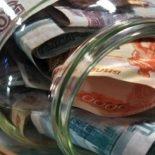 Поднакопили: Банковские депозиты жителей Воронежской области в июле достигли 304,6 млрд руб.