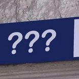 Спросить у жителей: Мэрия Воронежа выяснит у общественности мнение по поводу переименования ул. Волгоградская и Каляева