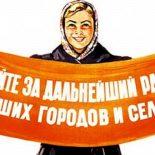 Стать конкурентом: Кто в Воронежской области попытается 10 сентября победить на выборах?