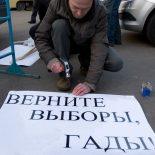 Довыбирались: Воронежская городская Дума рассмотрит возможность отмены прямых выборов мэра
