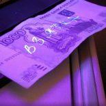 Мздят по-кризисному: В Воронежской области стали значительно чаще брать взятки