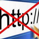 Пострадали за радикала: В Воронеже суд заблокировал за экстремизм 15 сайтов