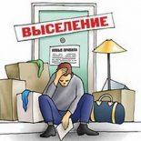 Должник? Уходи!: В Воронеже неплательщиков начали выселять из муниципального жилья