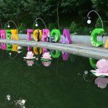 И все же с рекордом: Воронежский фестиваль «Город-сад» посетило свыше 220 тыс. человек